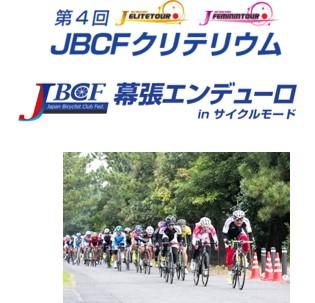 画像4: http://prtimes.jp/i/8071/13 ...