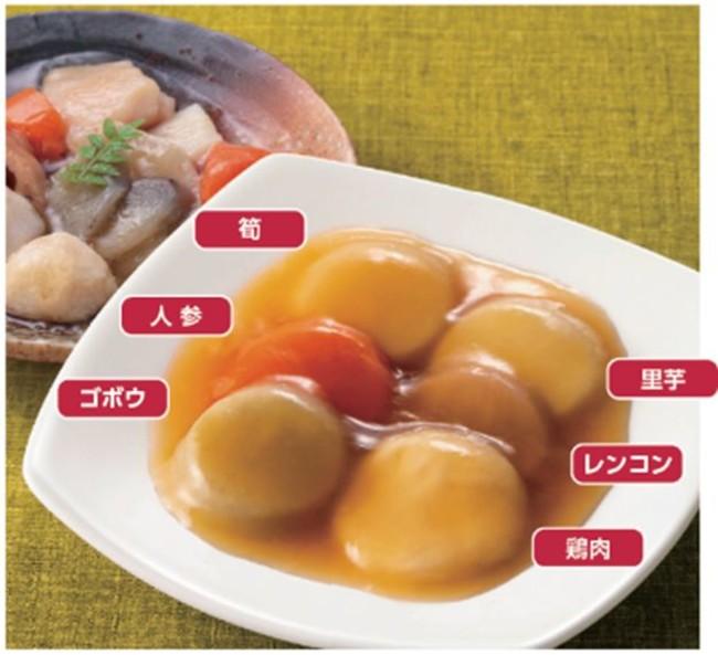 見た目にもこだわった食事 新商品の一つ「とろとろ筑前煮風」 *盛り付け例。後方の料理写真はイメージです