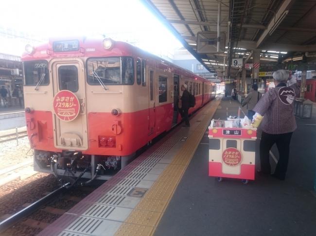 岡山県の観光列車「みまさかノスタルジー」