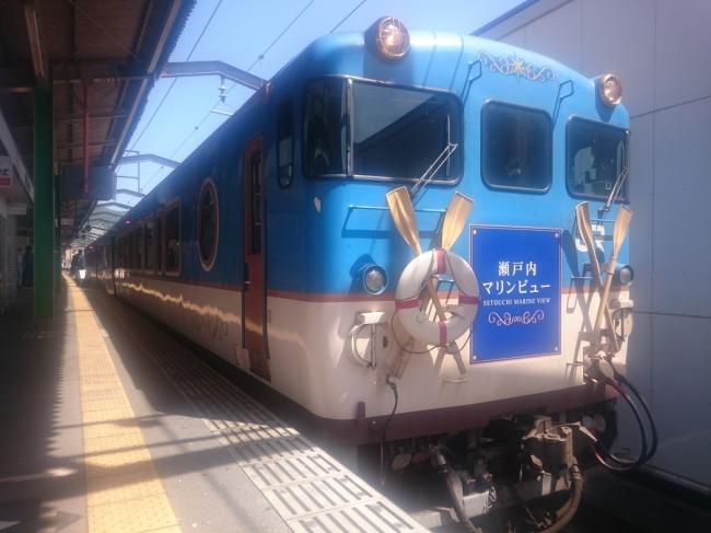 広島県の観光列車「瀬戸内マリンビュー」