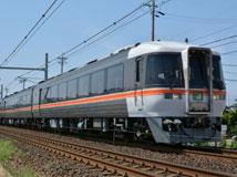 尾張一宮→木曽川を走行する ワイドビューひだ(JR東海提供)