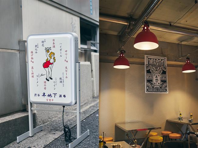 (左)タトゥーアーティストのLENによるイラスト(右)グラフィック・デザイナーの山木真によるグラフィック