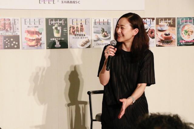 スペシャルトークに登壇した上村愛子さん1.