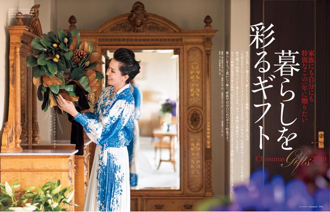 「婦人画報』12月号より
