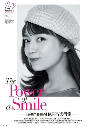 25ans2021年6月号連載ページ「The Power of a Smile」