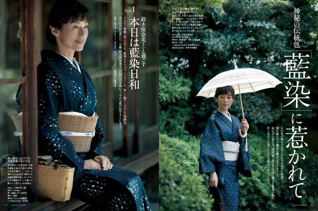 鈴木保奈美さんが着こなす藍染の着物