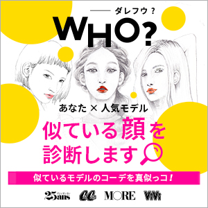 THE FASHION HACK 優勝作品
