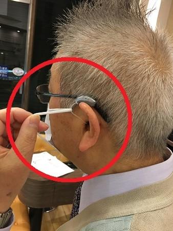 マスクと耳かけ型補聴器