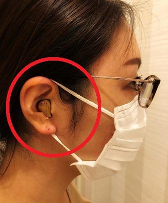 マスクと耳あな型補聴器