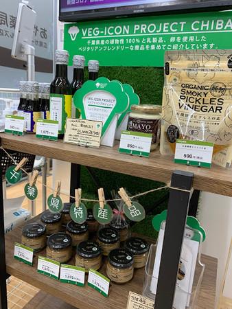 商品棚(あやめ薬局広尾ガーデンヒルズ店)