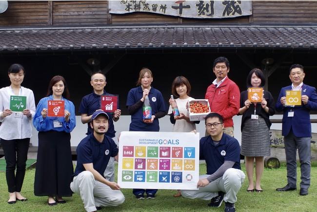 SDGsに取り組む若潮酒造のスタッフ