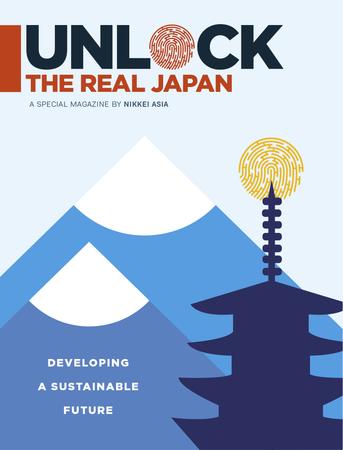UNLOCK THE REAL JAPAN vol.4