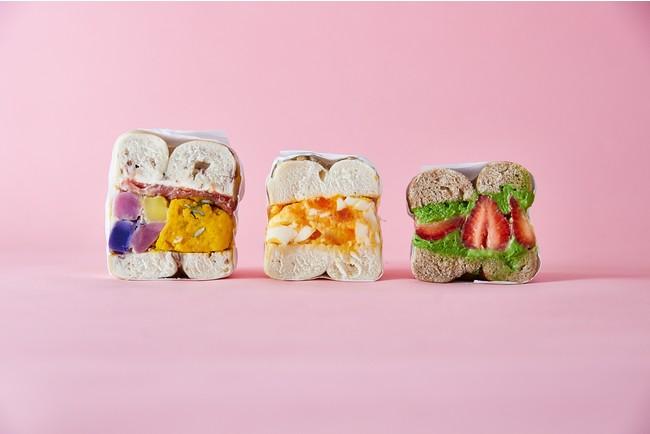 Photo Kisa Toyoshima Tanuki Appetizing