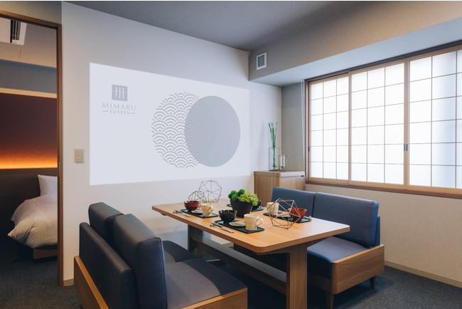 『MIMARU SUITES 京都四条』客室(ダイニング)