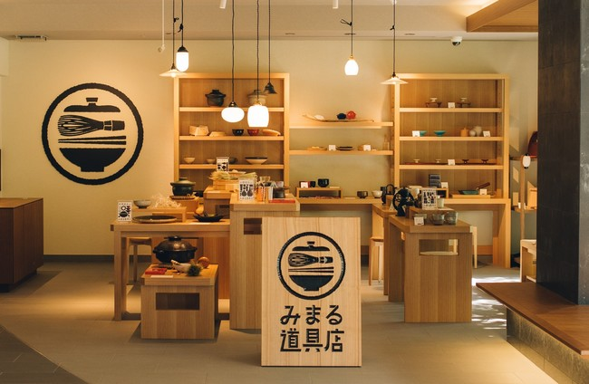 1階ロビー「みまる道具店」