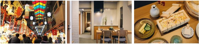 (左)錦市場/(中央)客室(キッチン例)/寿司セット(調理例)