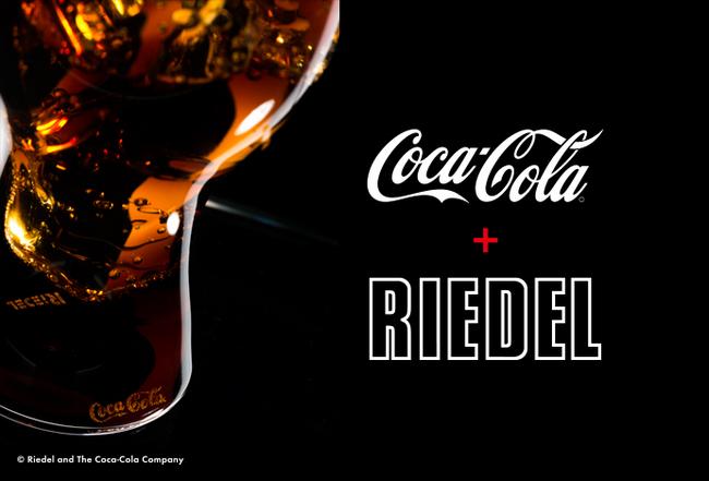 コカ·コーラ専用グラス