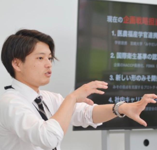 早川 薫  企画戦略マネージャー