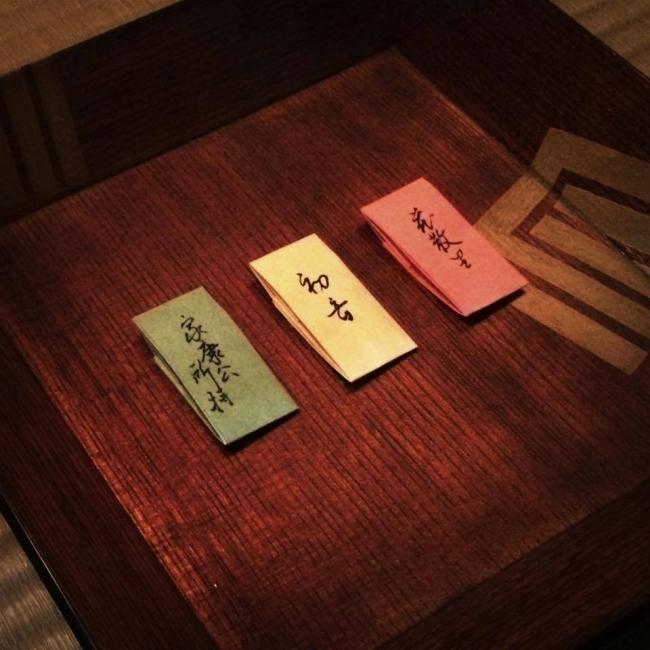 香道体験イメージ