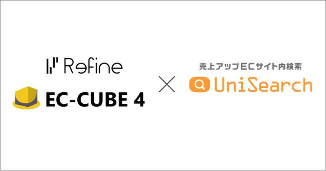 Refine EC-CUBE4 x UniSearch