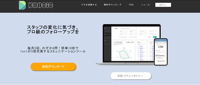 BROSISウェブサイト