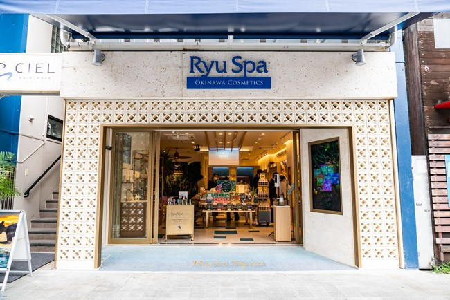 Ryu Spa 国際通り県庁前店(2021年9月22日グランドオープン)