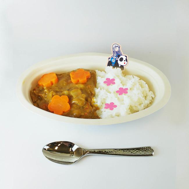 めんま大好き甘~いカレー 価格:1,000円(税込)
