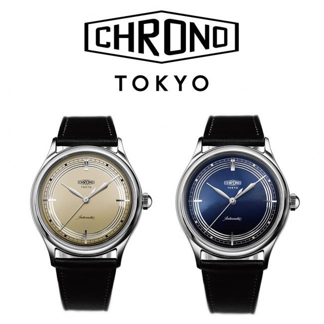 c35ace610c 独立時計師・浅岡肇氏のデザイン・設計による機械式腕時計『CHRONO TOKYO ...
