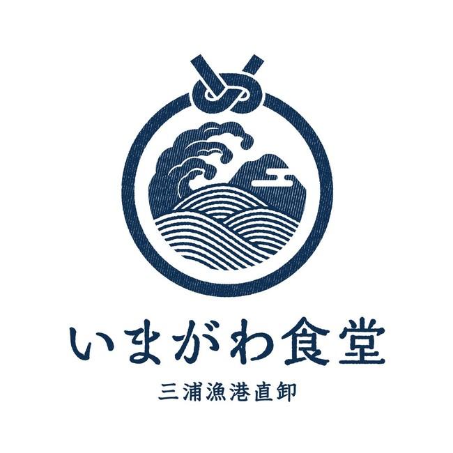 いまがわ食堂 ロゴ