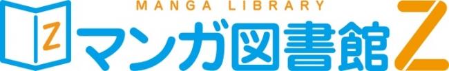GYAOと漫画家赤松健、新会社Jコ...