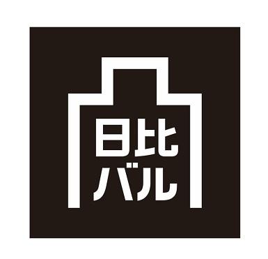 「日比バル」ロゴ