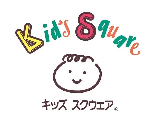 キッズスクェア 日比谷フォートタワー ロゴ