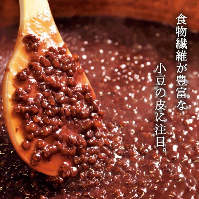 食物繊維が豊富な小豆の皮に注目。