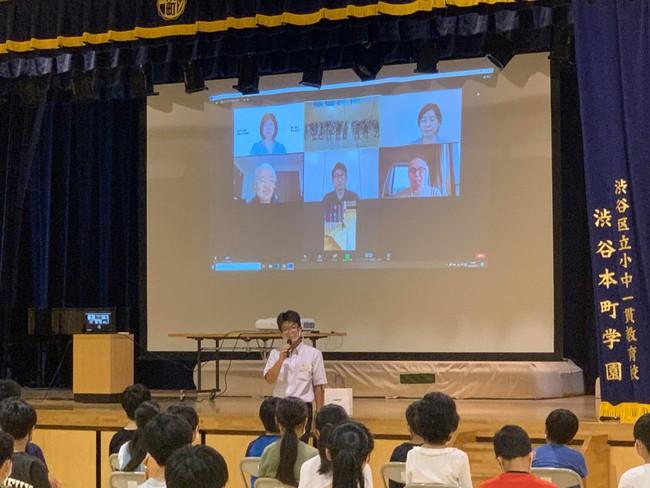 渋谷本町学園6年生に講演型講座「おもしろい仕事人がやってくる(オンライン)」を実施 2020年9月17日撮影