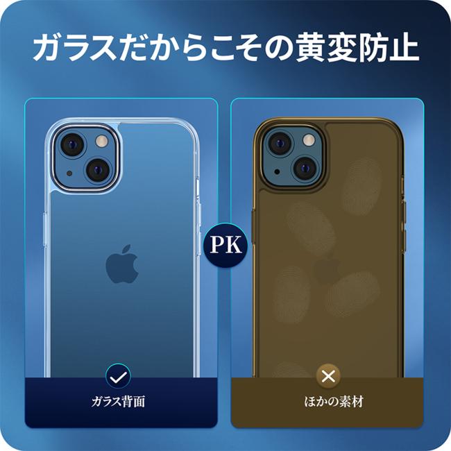 NIMASOのiPhone13mini用すりガラスケース-黄変防止