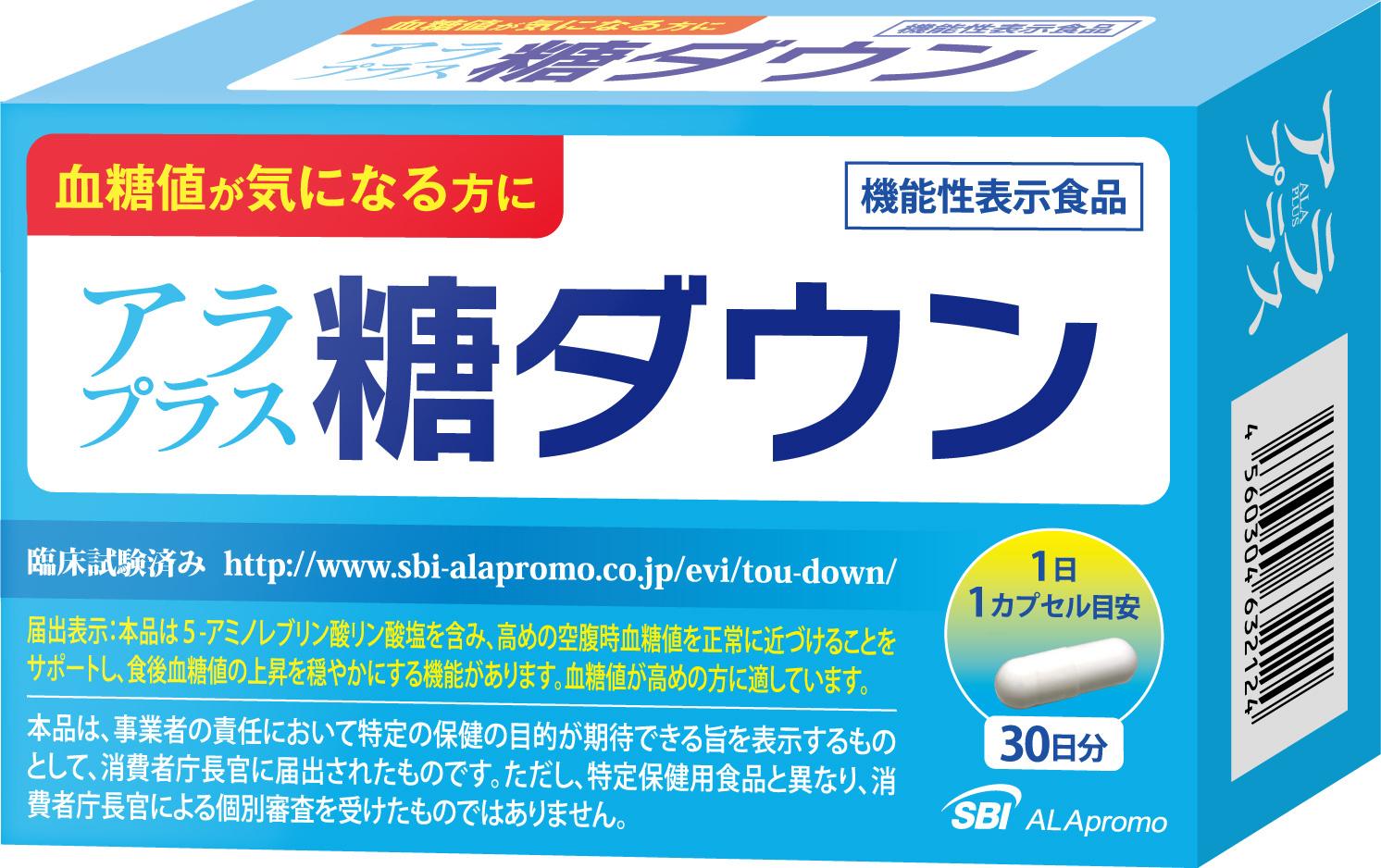 酸 5 コロナ アミノレブリン