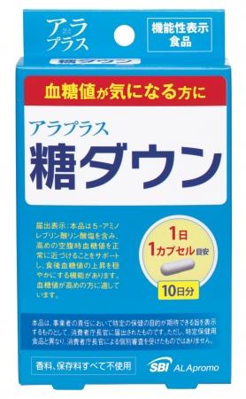 アラプラス 糖ダウン(10日分)