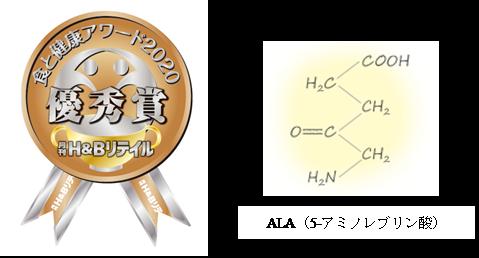 酸 5 アミノレブリン