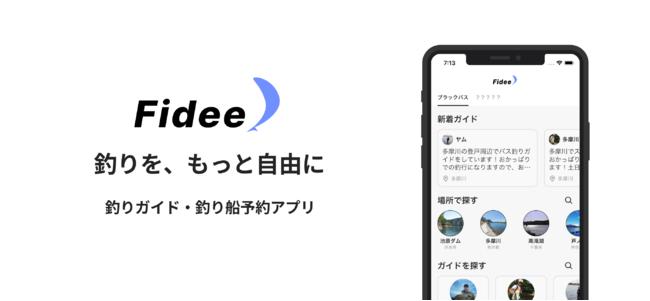 Fidee version1