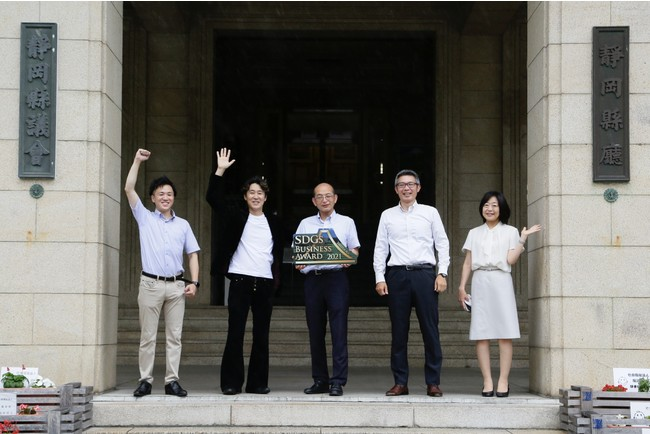 静岡県SDGsビジネスアワード主催者チーム