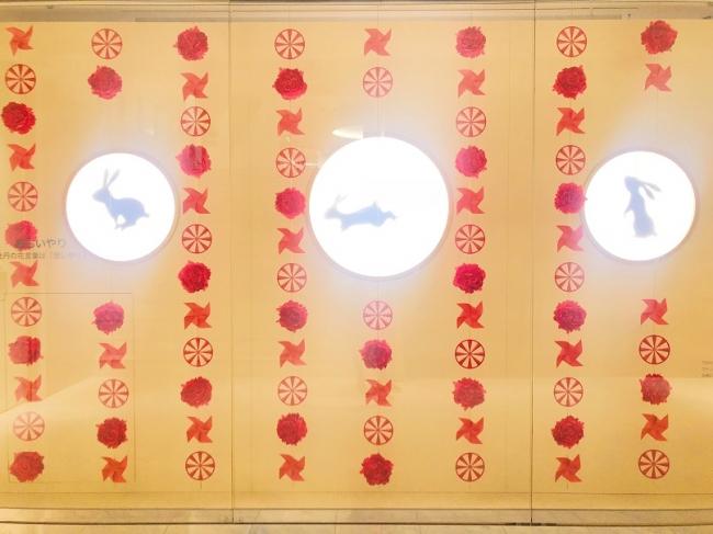 4~5階:『おもいやり』牡丹の花言葉は「思いやり」