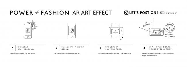InstagramストーリーズカメラのARを活用したインスタレーション