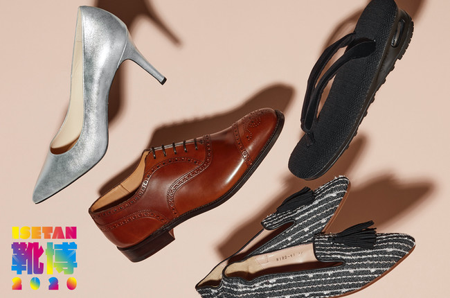 ISETAN 靴博 2020 メインビジュアル