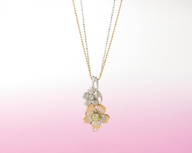 〈さくらダイヤモンド〉ダイヤモンドペンダント兼ブローチ