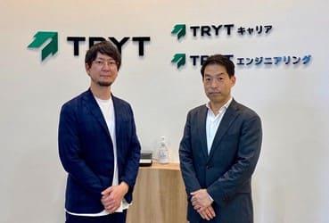 左:HAB&Co. 代表取締役 森 祐太氏、右:トライトグループ代表取締役 笹井 英孝
