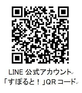 竹下陽平の画像 p1_3