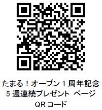 おみくじ フジ テレビ フジテレビOTNsmart