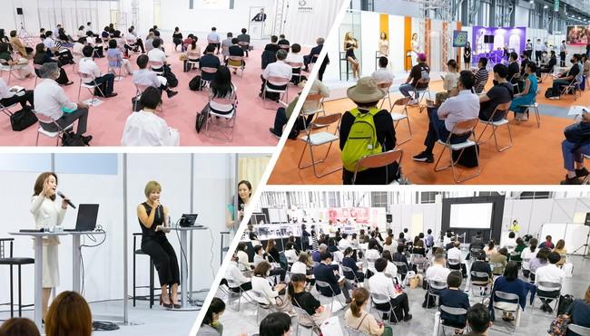 多彩なステージ・セミナー約60講座併催