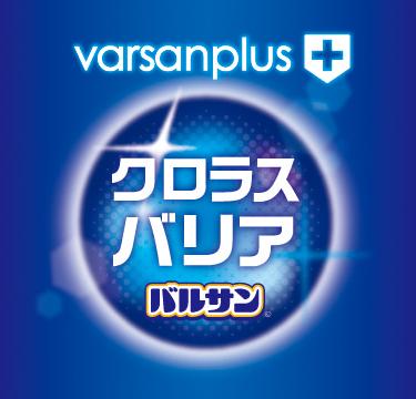 「クロラスバリア」ロゴ