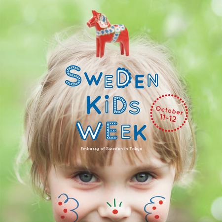 Sweden Kids Week 2014(スウェーデン・キッズ・ウィーク2014)